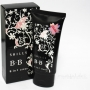 BB 6in1 Cream – Cherry Blossom Edition by SHILLS