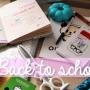 {Back to School} Organisations- und Lerntipps