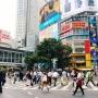 Tokyo City Lights | travel diary