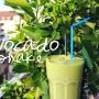Avocado Shake | Food Makes Miu Happy